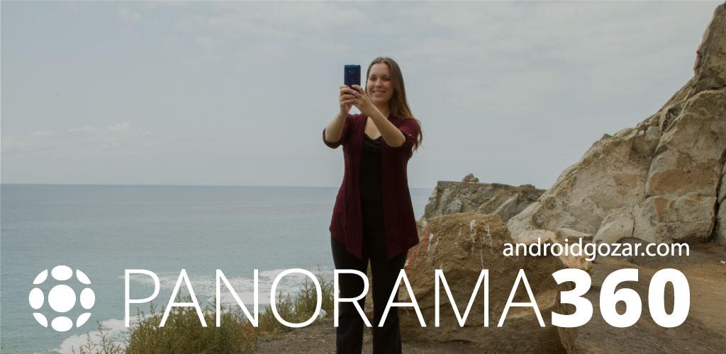 Panorama 360 Premium 5.3.3 دانلود نرم افزار عکاسی پانوراما 360 درجه