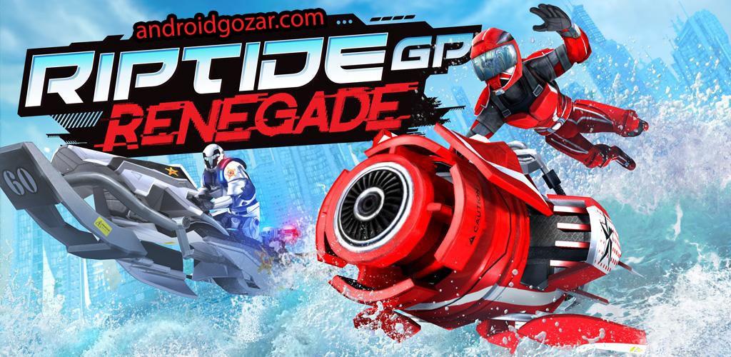 Riptide GP: Renegade 1.2.0 دانلود بازی مسابقه هیدروجت ها اندروید + مود