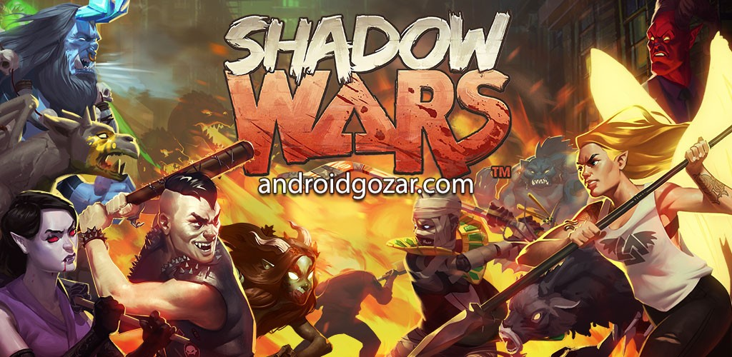 Shadow Wars 1.8.1 دانلود بازی جنگ های سایه اندروید + دیتا