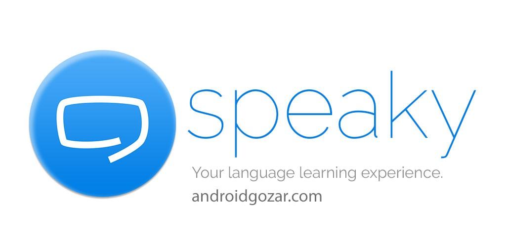 Speaky 9.8.2 دانلود نرم افزار یادگیری زبان با چت و گفتگو اندروید