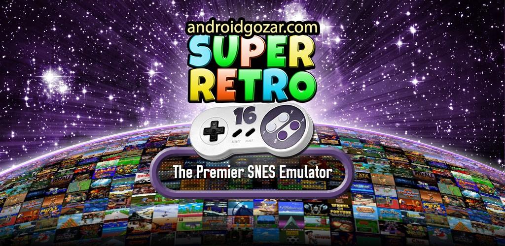 SuperRetro16 (SNES) 1.7.4 دانلود نرم افزار شبیه ساز نینتندو در اندروید