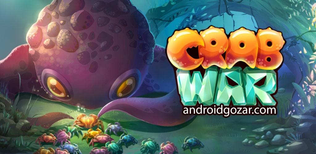 Crab War 2.1.4 دانلود بازی ماجراجویی جنگ خرچنگ ها اندروید + مود
