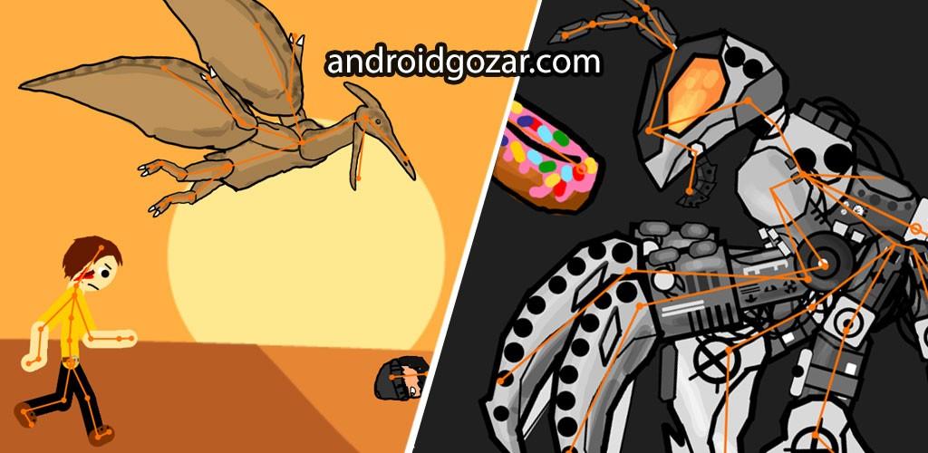 Draw Cartoons 2 Pro 0.5.1 دانلود نرم افزار ساخت کارتون در اندروید