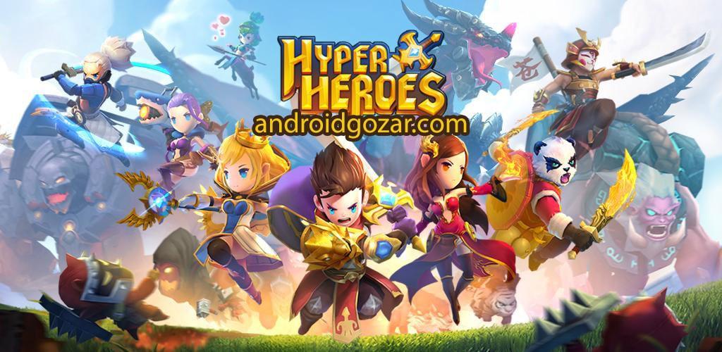 دانلود Hyper Heroes 1.0.6.2005291650 بازی قهرمانان خارق العاده اندروید + مود