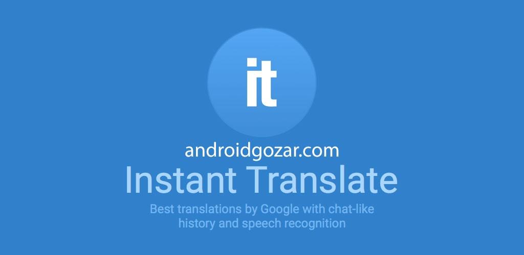 Instant Translate Premium 3.2.2 دانلود نرم افزار مترجم گفتار و متن اندروید