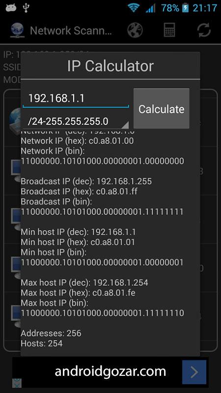 Network Scanner Premium 2.4.2 دانلود نرم افزار اسکنر شبکه اندروید