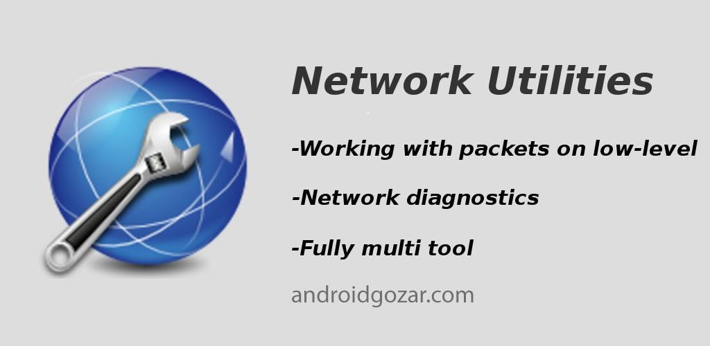 Network Utilities Premium 7.6.2 دانلود ابزار شبکه اندروید
