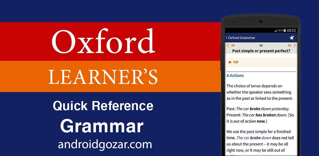 Oxford Learner's Quick Grammar Premium 1.1.10.0 گرامر سریع آکسفورد