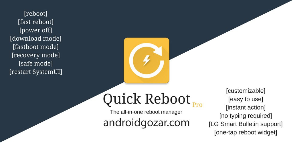 Quick Reboot Pro [ROOT] Full 1.6.1 دانلود برنامه ریبوت سریع اندروید