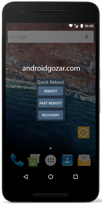 Quick Reboot Pro 2.1.4 دانلود برنامه ریبوت سریع اندروید