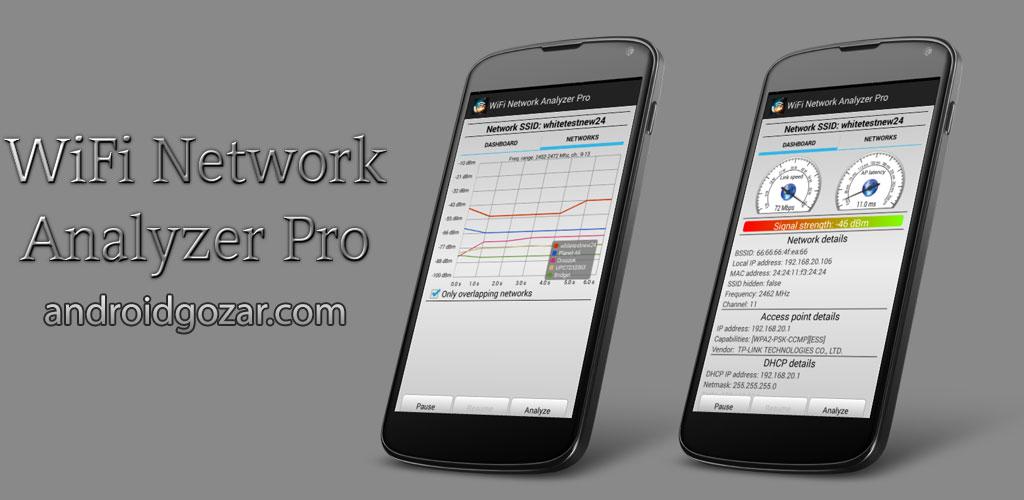 دانلود WiFi Analyzer Pro 3.1.9 برنامه آنالیز و رفع مشکلات وای فای