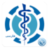 Wikimedia Farsi 2016-12 دانلود ویکی پدیا پزشکی (آفلاین) اندروید + دیتا