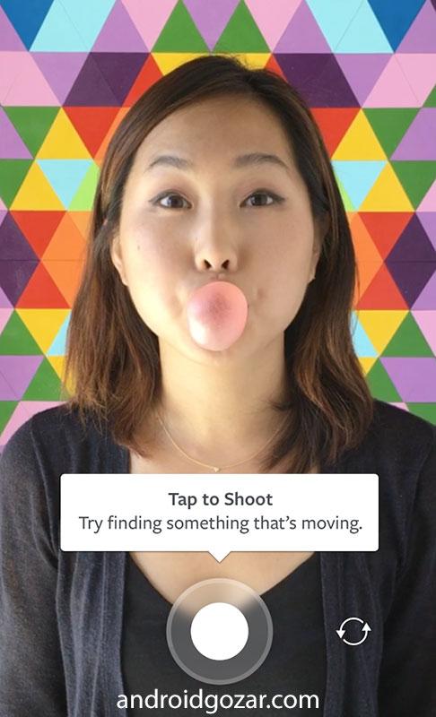 Boomerang from Instagram 1.4.7 دانلود نرم افزار بومرنگ اینستاگرام اندروید
