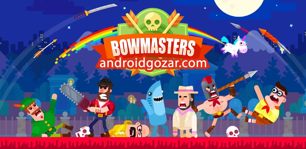 Bowmasters 1.12.7 دانلود بازی اکشن کمانداران اندروید + مود