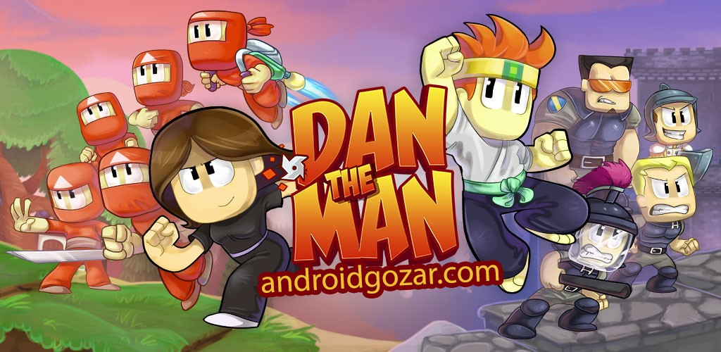 دانلود Dan The Man 1.6.10 بازی اکشن جنگی اندروید + مود
