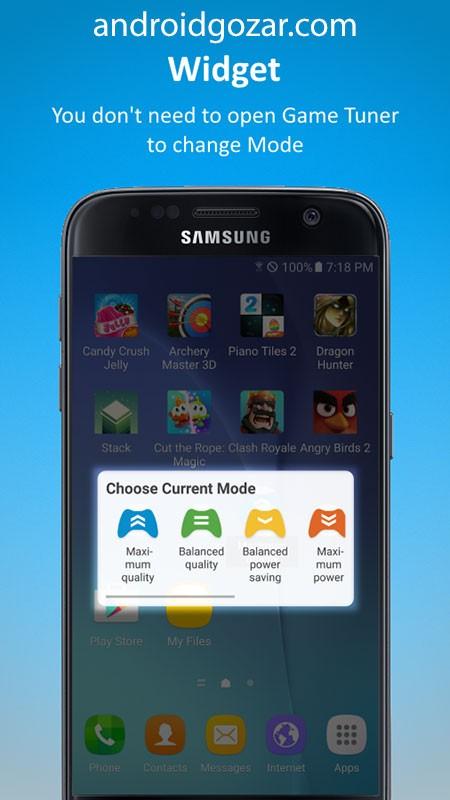 Game Tuner 2.3.4 دانلود نرم افزار بهینه سازی اجرای بازی اندروید