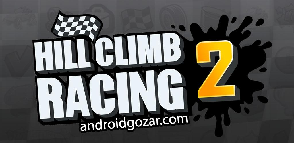 دانلود Hill Climb Racing 2 1.43.4 بازی صعود به تپه 2 اندروید + مود