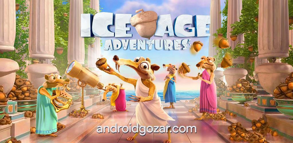 Ice Age Adventures 2.0.8d دانلود بازی عصر یخبندان اندروید + مود