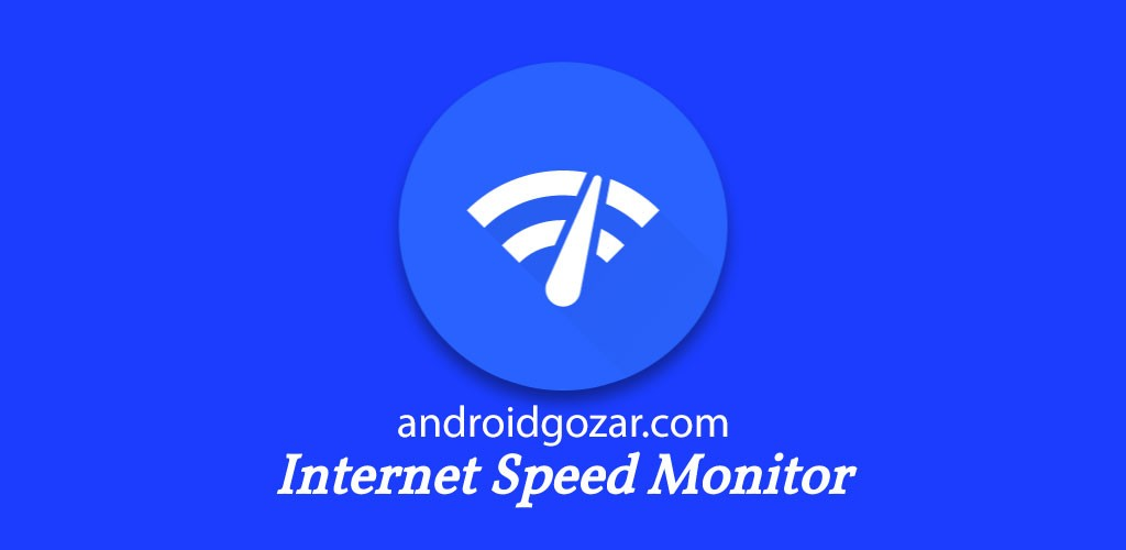 Internet Speed Monitor Pro 0.8.4 نرم افزار نظارت بر سرعت اینترنت اندروید