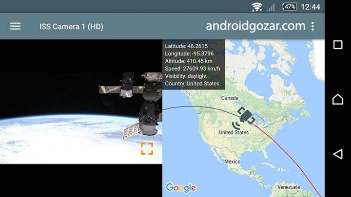ISS Live Full 2.5.0 تماشای زنده ایستگاه فضایی بین المللی اندروید
