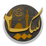 Labbayk Ya Hossein 2.9.1 دانلود نرم افزار لبیک یا حسین 2 (اربعین 95) اندروید