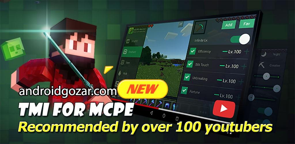 Master for Minecraft 2.1.78 دانلود ماین کرافت مستر اندروید + آموزش