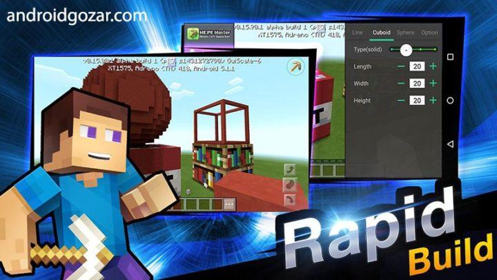 Master for Minecraft 2.1.83 دانلود ماین کرافت مستر اندروید + آموزش