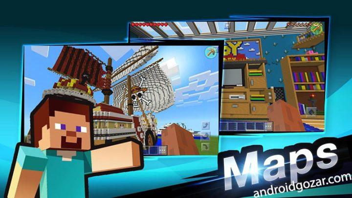 Master for Minecraft 2.2.5 دانلود ماین کرافت مستر اندروید + آموزش