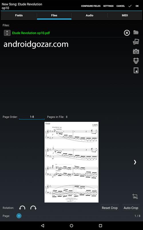 دانلود MobileSheetsPro Music Viewer 2.8.2 – برنامه خواندن برگه موسیقی