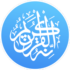 Quran for Muslim Premium: Audio & Read 1.7.7 دانلود قرآن اندروید