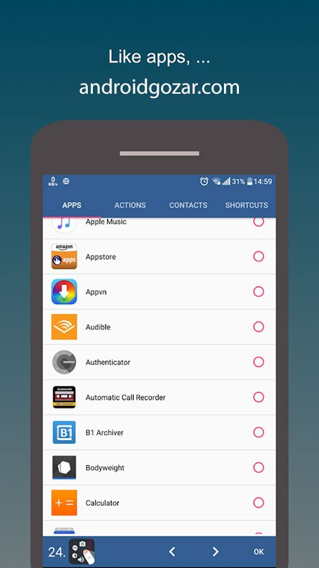 دانلود Swiftly switch Pro 3.2.25 برنامه جابجایی سریع در اندروید