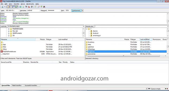 دانلود WiFi Pro FTP Server 1.9.4 سرور اف تی پی وای فای اندروید