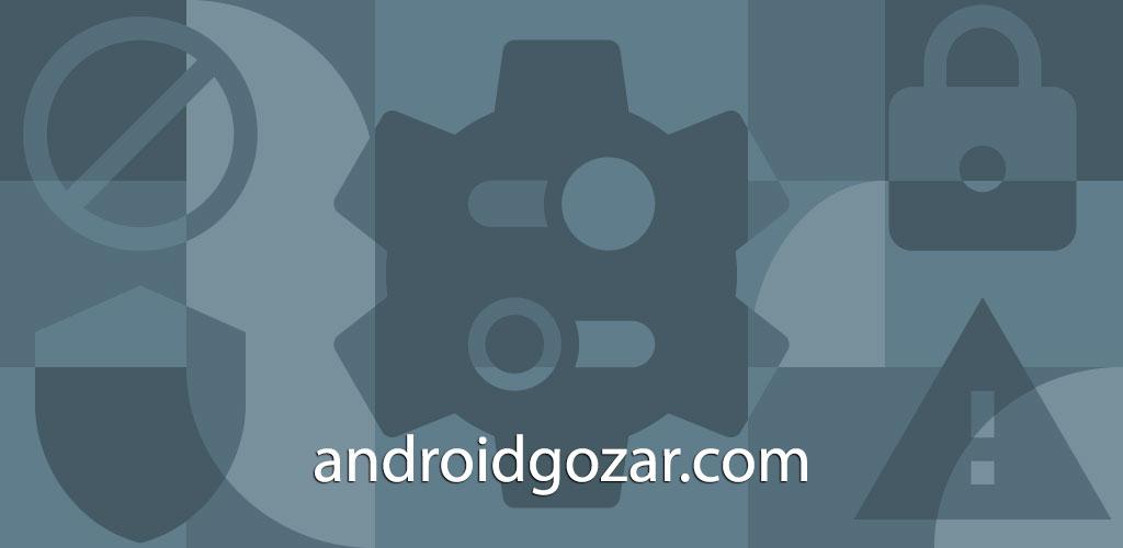 App Ops – PRO 2.6.3 دانلود نرم افزار مدیریت مجوز برنامه های اندروید