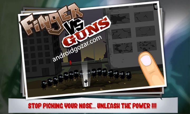 Finger Vs Guns 1.3.5 دانلود بازی انگشت در مقابل اسلحه اندروید + مود