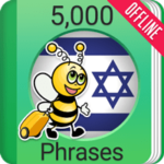 Learn Hebrew Premium – 5000 Phrases 1.6.3 یادگیری عبارات عبری در اندروید