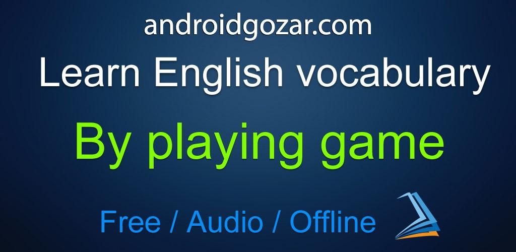 Learn English Vocabulary Daily Premium 5.4.1 یادگیری روزانه لغات انگلیسی