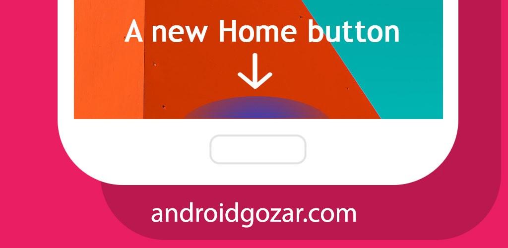 Multi-action Home Button Pro 2.1.2 جایگزین نرم افزاری دکمه هوم فیزیکی اندروید