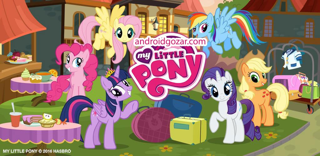 My Little Pony 4.1.0k دانلود بازی اسب کوچک من اندروید + مود