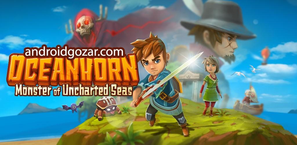 Oceanhorn 1.1.1 دانلود بازی ماجراجویی دریاهای ناشناخته اندروید + مود + دیتا
