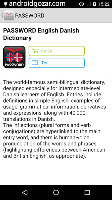 PASSWORD English Dictionaries Full 4.6.86.167 دانلود دیکشنری انگلیسی اندروید