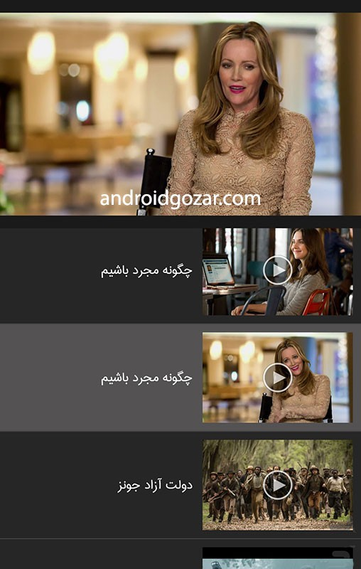 Anoons 2.1.2 دانلود نرم افزار آنونس (IMDB ایرانی) فیلم و سریال اندروید
