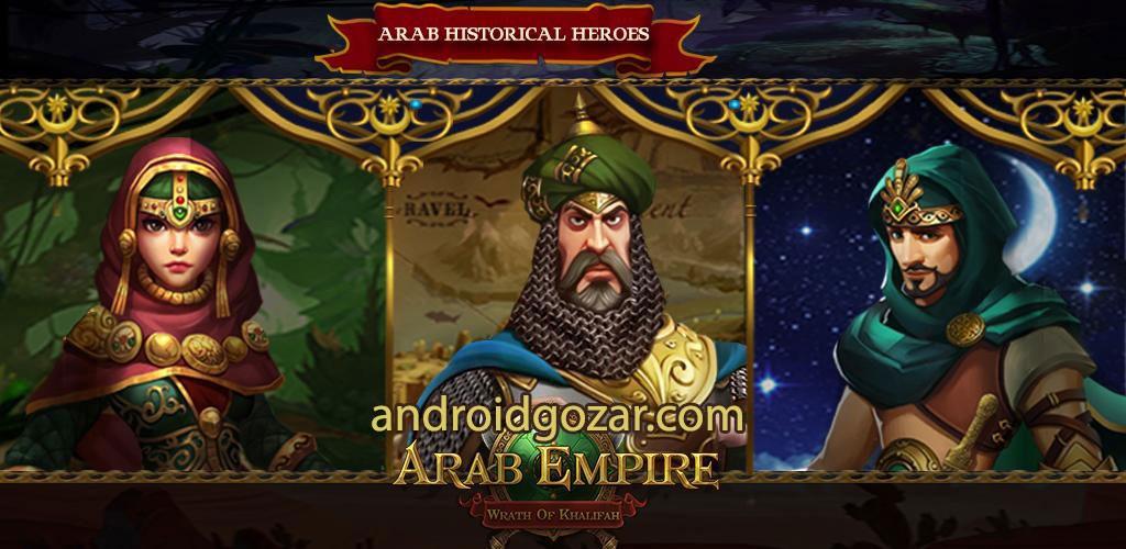 Arab Empire 1.2.0 دانلود بازی استراتژی امپراطوری عرب اندروید
