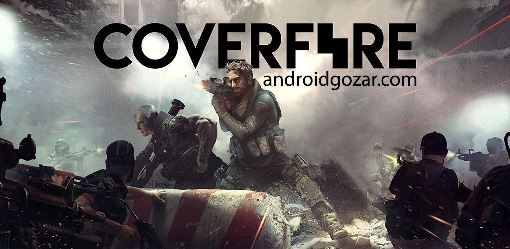 Cover Fire 1.3.10 دانلود بازی اکشن مسیر شلیک اندروید + مود + دیتا