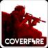 دانلود Cover Fire 1.21.7 بازی اکشن مسیر شلیک اندروید + مود