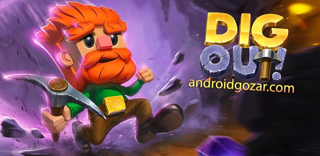 Dig Out 1.8.0 دانلود بازی حفاری در معدن اندروید + مود