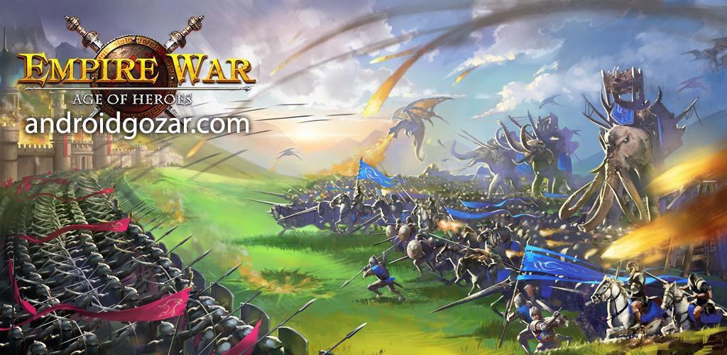Empire War 7.884 دانلود بازی استراتژی جنگ امپراطوری اندروید