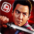 دانلود Badlands Blade Battle 1.4.103 بازی سرزمین های بد اندروید + مود