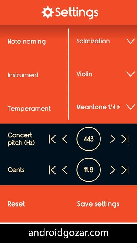 Master Violin Tuner 3.6 دانلود نرم افزار کوک ویولن اندروید