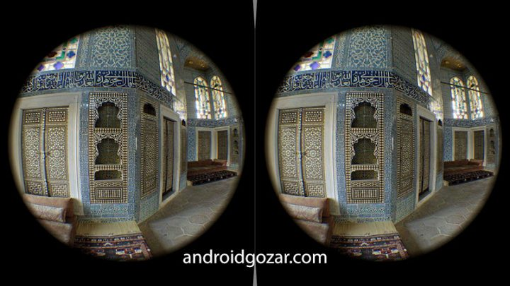 Sites in VR 8.14 دانلود نرم افزار تور مجازی مکان های دیدنی جهان