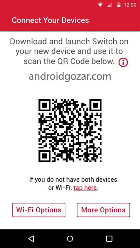 Switch Mobile Transfer 2.6.5 انتقال اطلاعات بین دو گوشی اندروید